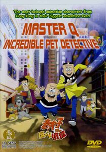 Master Q-Incredible Pet Detective