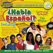HABLA ESPANOL JEWEL CASE (CD) at Sears.com