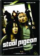 Stool Pigeon (DVD) at Kmart.com
