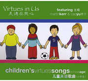Children's Virtues Songs (School Age) (CD) at Kmart.com