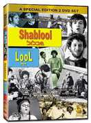 Chicken Coop Lool/Shablool (DVD) at Sears.com
