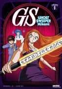 Ghost Sweeper: Mikami - Collection 1 (DVD) at Kmart.com