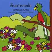 Guatemala (CD) at Sears.com