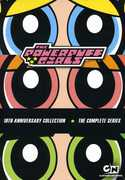 Powerpuff Girls: The Complete Series - 10th Anniversary Collection (DVD) at Sears.com