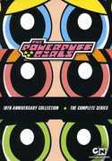 Powerpuff Girls: Complete Series - 10th Aniv Coll (DVD) at Sears.com