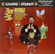 Wizard of Oz & Other Harold Arlen Songs (LP / Vinyl) at Kmart.com
