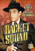 Racket Squad 5 (DVD) at Kmart.com