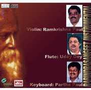 Rabindrasangeet Instrumental , Ramkrishna Paul