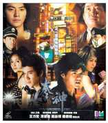 Avenging Fist (DVD) at Kmart.com