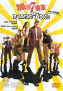 Running 7 Dogs (DVD) at Kmart.com