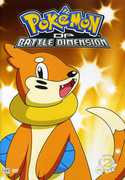 Pokemon: Diamond & Pearl Battle Dimension 2 (DVD) at Sears.com