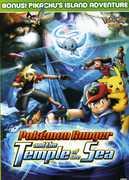 Pokemon, Vol. 9: Pokemon Ranger and the Temple of the Sea (DVD) at Sears.com
