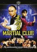 Martial Club (DVD) at Sears.com