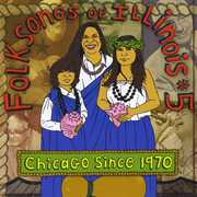 Folksongs of Illinois #5 Chicago Since 1970 / Vari (CD) at Kmart.com