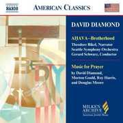 Milken Archive of American Jewish Music: Ahava (CD) at Sears.com
