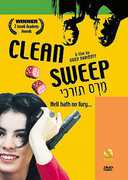 Clean Sweep (DVD) at Sears.com