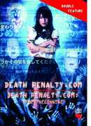 Death Penalty.com/Death Penalty.com: A New Beginning (DVD) at Kmart.com