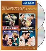TCM Greatest Classic Legends Collection: Jean Harlow (DVD) at Sears.com