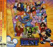 Disney Channel 5th Anniversary / Various (CD) at Kmart.com