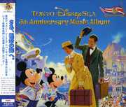 Tokyo Disney Sea 5th Anniversary Celebration / O.S (CD) at Kmart.com