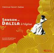 Saint-Sa?ns: Samson et Dalila ? l'?glise (CD) at Sears.com