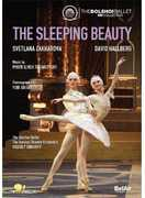 Sleeping Beauty (DVD) at Sears.com