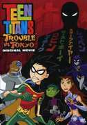 Teen Titans: Trouble in Tokyo (DVD) at Sears.com