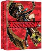 Nobunagun: Complete Series (Limited Edition)