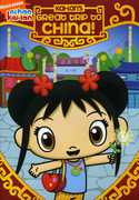 Ni Hao, Kai-Lan: Kai-Lan's Great Trip to China (DVD) at Kmart.com