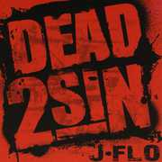 Dead 2 Sin (CD) at Sears.com