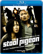 Stool Pigeon (Blu-Ray + DVD) at Kmart.com