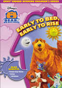 Bear in the Big Blue House: Early to Bed, Early to Rise (DVD) at Sears.com