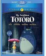My Neighbor Totoro (2PC) , Pat Carroll