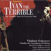 Ivan the Terrible , Vladimir Fedoseyev