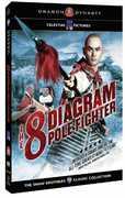 8 Diagram Pole Fighter (DVD) at Kmart.com