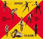 OPEN & CLOSE / AFRODESIAC (CD) at Kmart.com