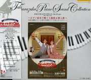 Me & My Girl-Piano CD (CD Single) at Kmart.com