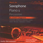 Music for Saxophonepiano & Percussion By Greek Com (CD) at Kmart.com