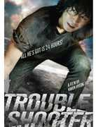 TROUBLESHOOTER (DVD) at Sears.com