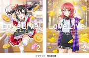 Love Live 2nd Season 2 (2PC) [Import]
