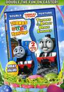 Toy Workshop / Really Brave (Easter Faceplate) (DVD) at Kmart.com