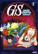 Ghost Sweeper: Mikami - Collection 3 (DVD) at Kmart.com