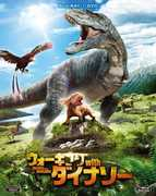 Walking with Dinosaurs (2PC) [Import] , Tiya Sircar
