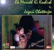 Ek Muridh Ki Koshish , Jagari Chatterjee