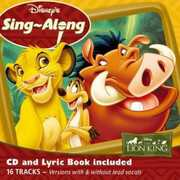 Sing a Long the Lion King (CD) at Kmart.com