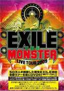 LIVE TOUR 2009 'THE MONSTER' (DVD) at Kmart.com