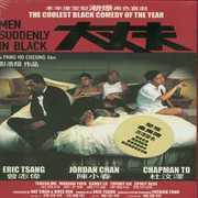 MEN SUDDENLY IN BLACK (DVD) at Sears.com