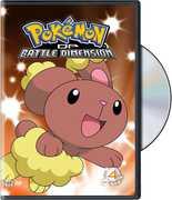 Pokemon: Diamond & Pearl Battle Dimension 4 (DVD) at Sears.com