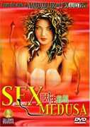 Sex Medusa (DVD) at Sears.com