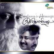 Santanu's Homage To Sri Rabindranath Tagore , Santanu Roychowdhury